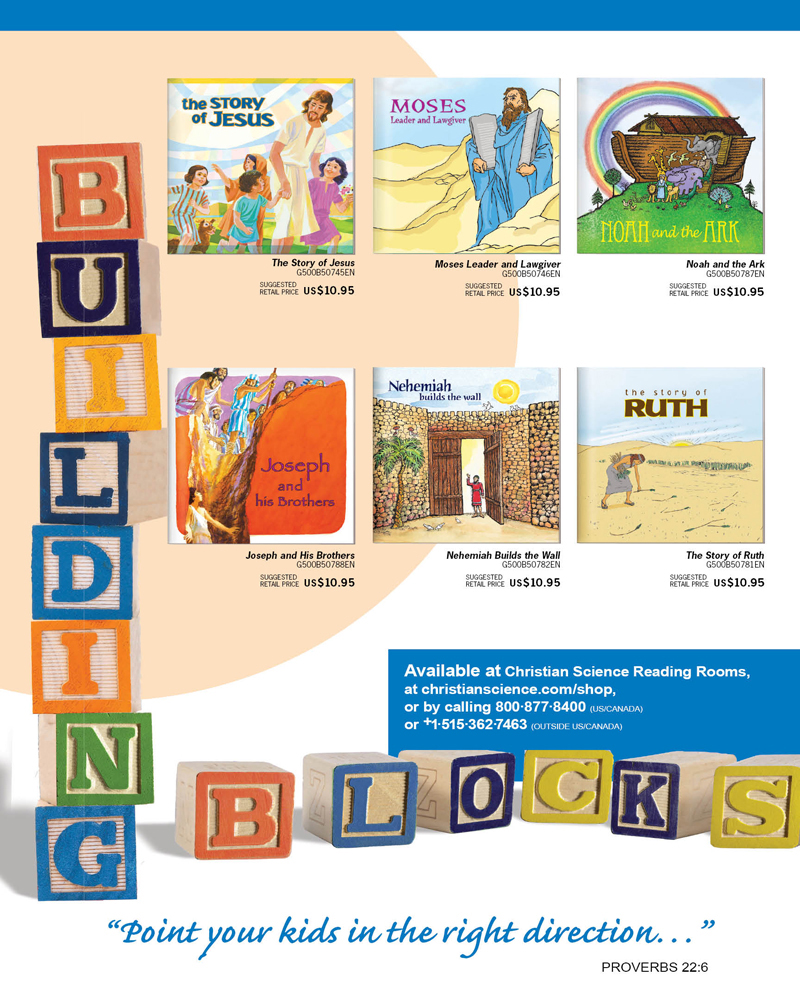Building Blocks (csps k1)