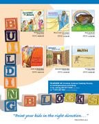 Building Blocks (csps k1)