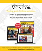 Monitor: Putin (csps m10)