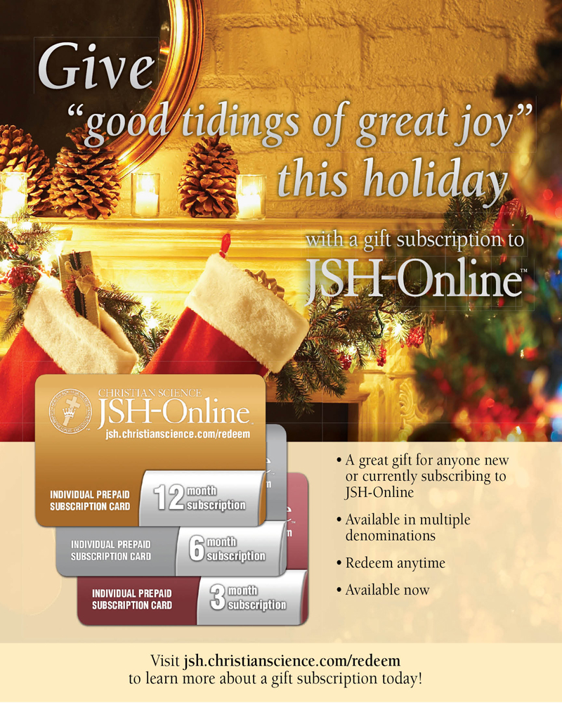 JSH-Online gift cards (csps p11)